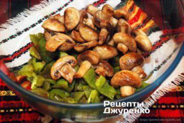 грибы и перец