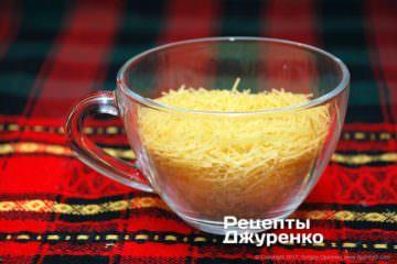 супова вермішель