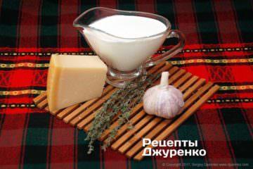 сливки и сыр