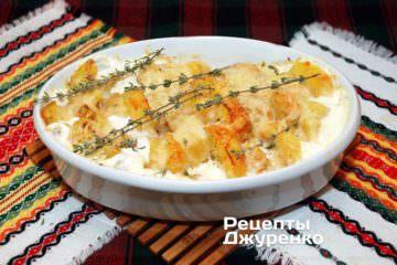 гратин из картофеля