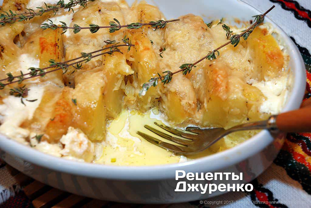 Фото готового рецепта картофель дофине в домашних условиях
