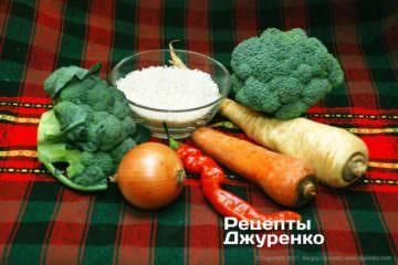 брокколи и овощи