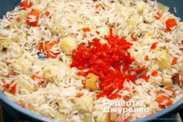 острый перец и рис