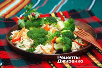 брокколи с рисом