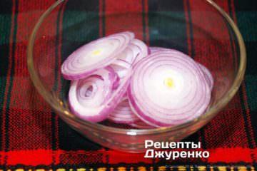 маринована цибуля