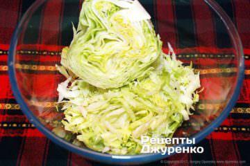 нарізаний салат