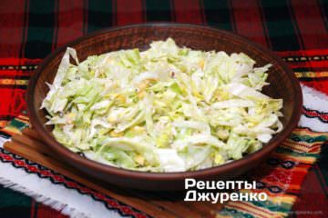 салат в салатниці