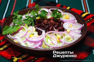 салат з квасолею