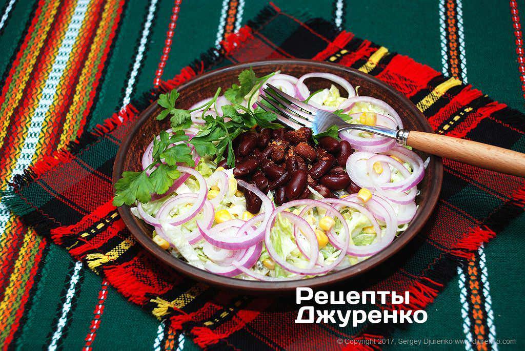 Фото готового рецепту салат з кукурудзою і квасолею в домашніх умовах