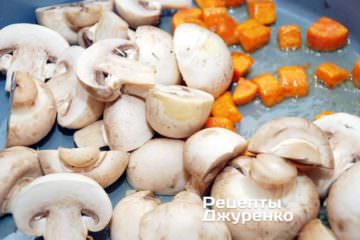 грибы обжарить