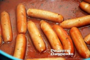 сосиски в соусі