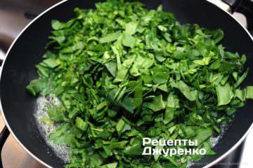обжарить шпинат со щавелем
