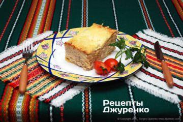 Фото до рецепту: лазанья з куркою