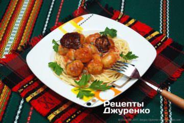 спагетті з тефтелями