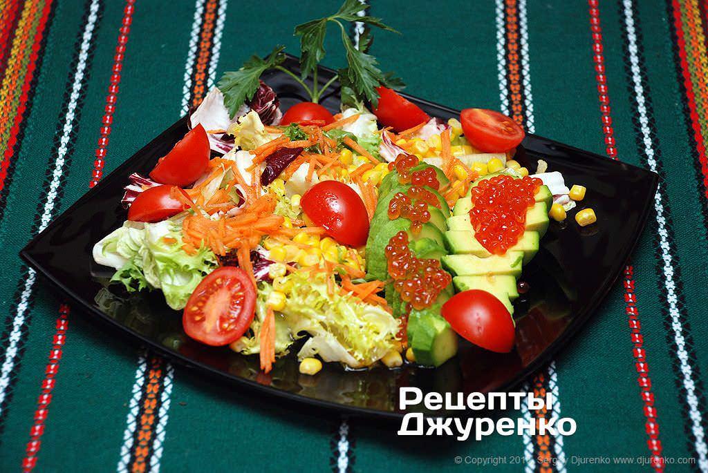 салат з червоною ікрою фото рецепту