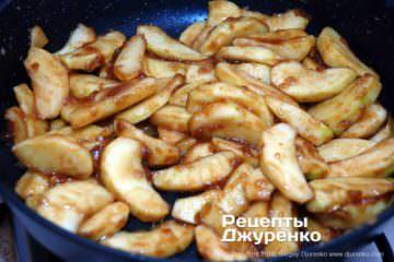 Крок 7: яблучна начинка