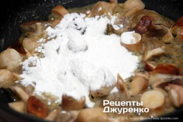 Як приготувати Грибний крем-суп. Крок 10: гриби з борошном