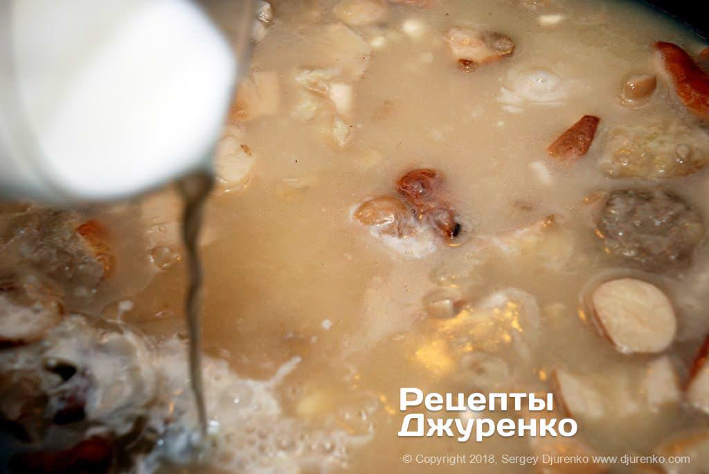 Вершки в крем-суп.