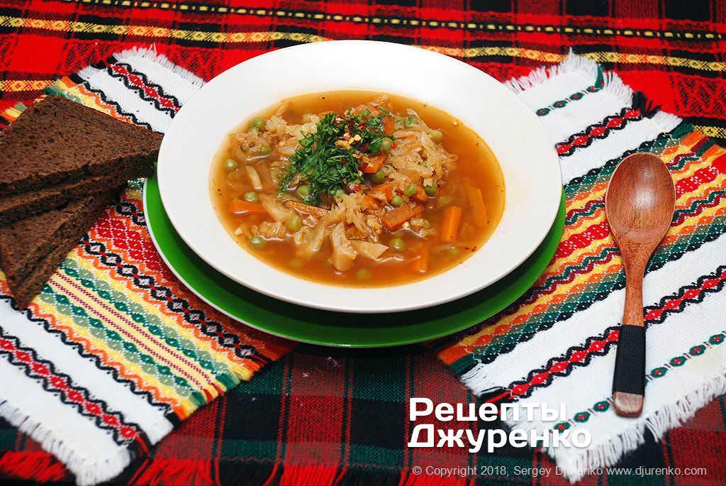 капустяний суп