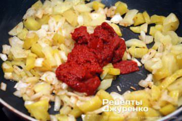 Шаг 7: томат в солянку