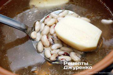 Крок 2: квасоля в супі