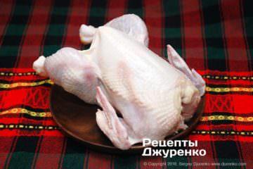 Шаг 1: тушка курицы