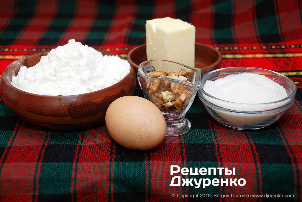 Мука, масло, яйца, сахар.