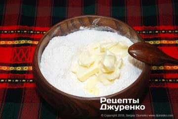 Крок 3: борошно з маслом