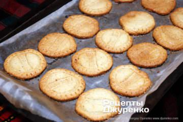 Крок 9: рум'яне печиво