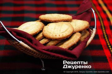 Фото рецепта домашнее песочное печенье