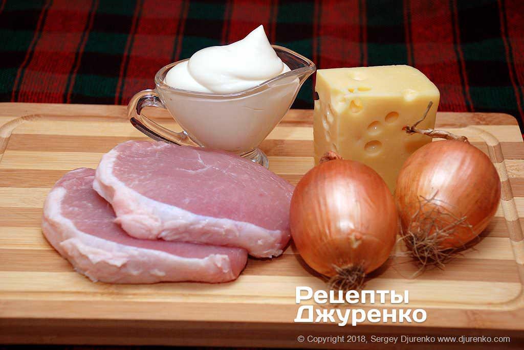 Мясо и сыр для запекания.