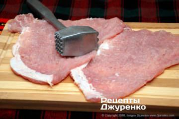 Шаг 2: отбитое мясо