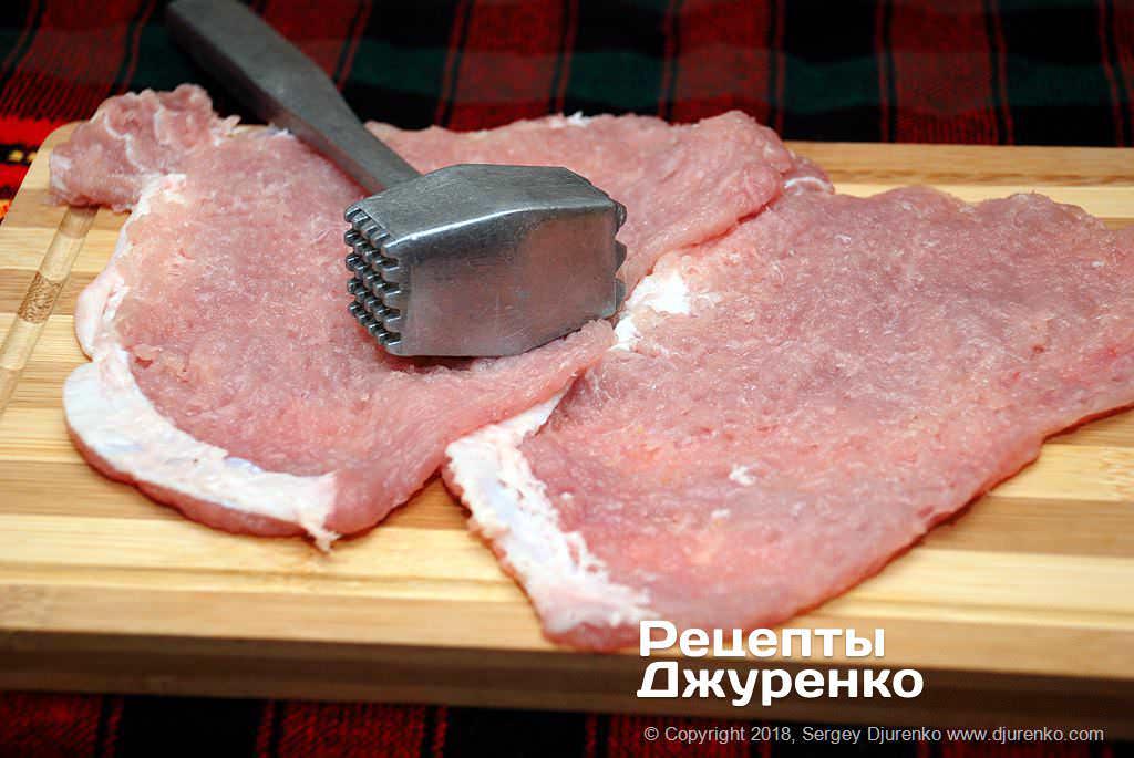 Отбитое мясо.