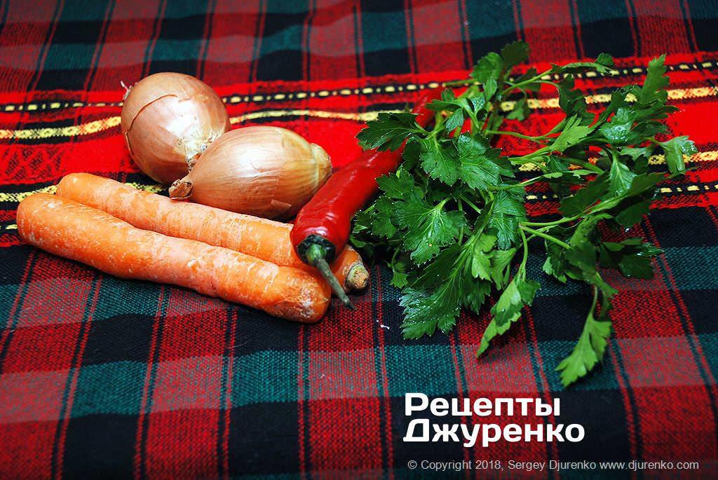 Овочі та зелень.