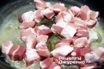 Як приготувати Свинина з квасолею. Крок 10: смажити свинину