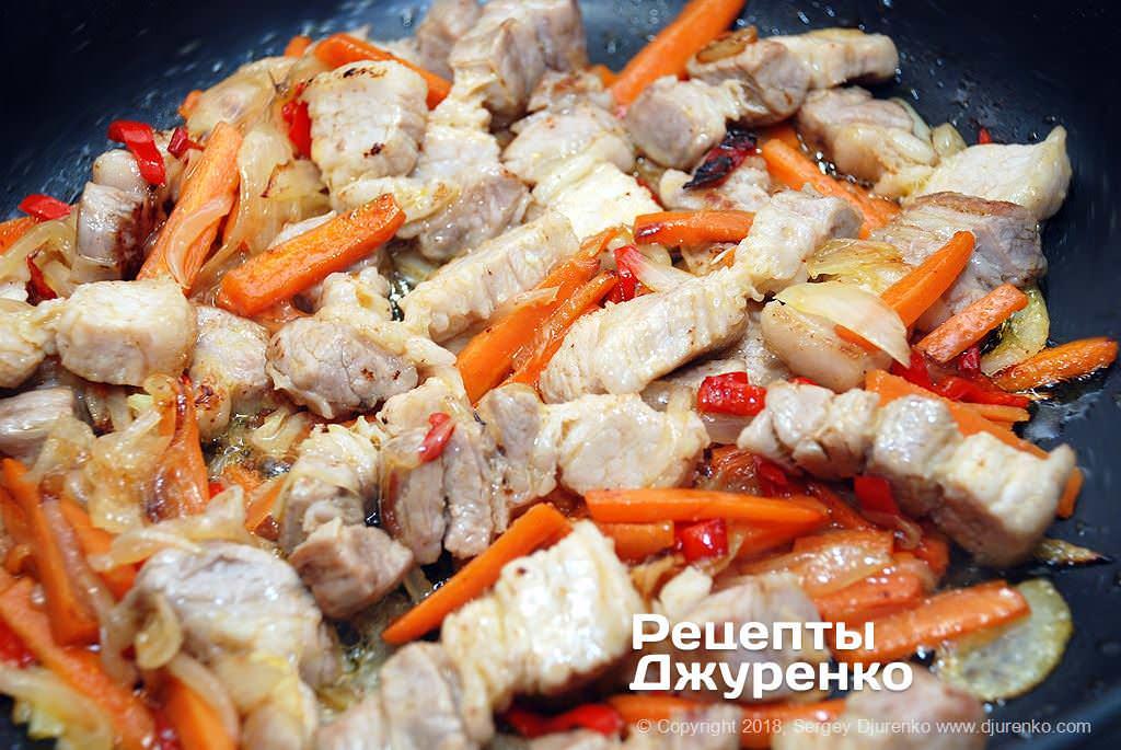 Обсмажені овочі і м'ясо.