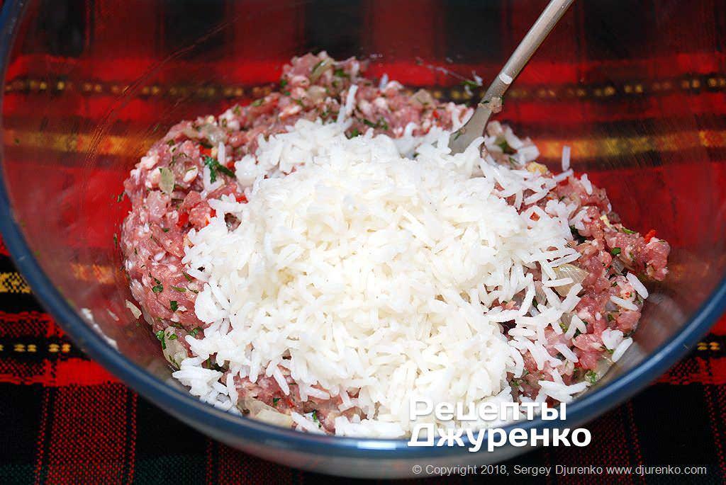 Фарш з рисом.