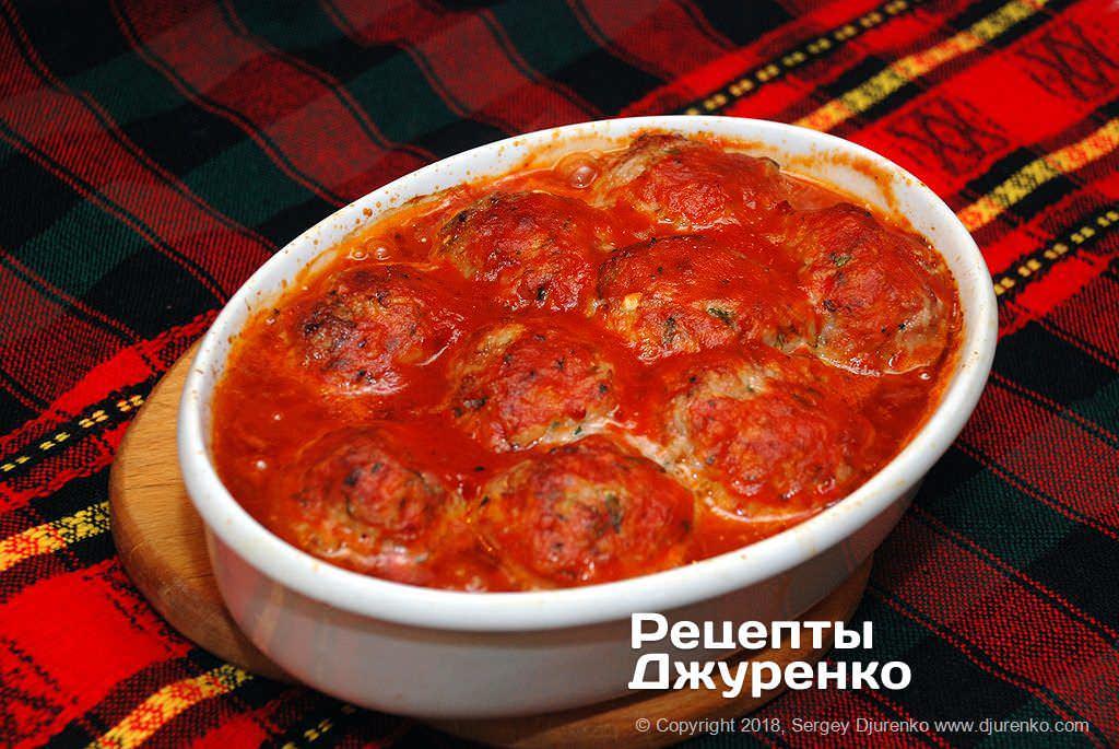 Тефтелі в томаті.