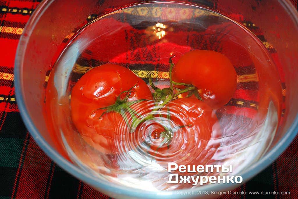 Очистить помидоры.