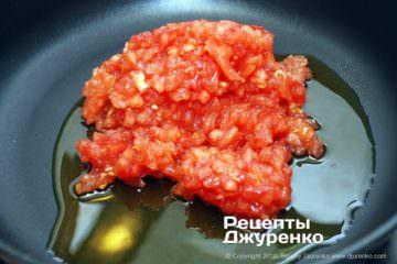 Як приготувати Паста з томатами і базиліком. Крок 8: обсмажена м'якоть томатів