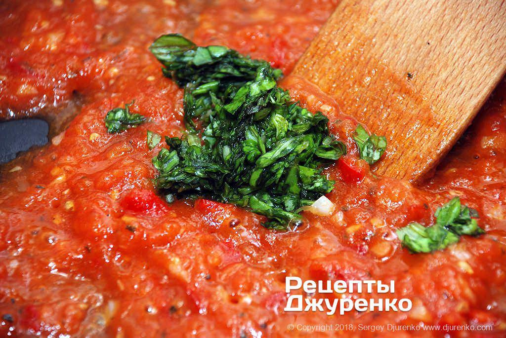 Томатный соус с базиликом.