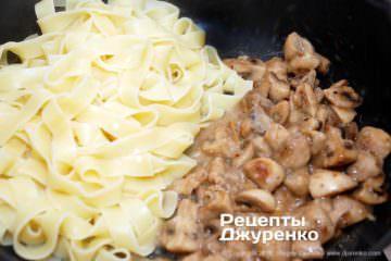 Как приготовить Паста с шампиньонами. Шаг 14: паста с грибным соусом