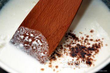 Как приготовить Домашняя лапша. Шаг 6: соус с мускатом