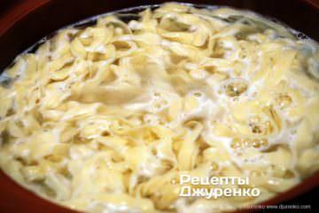 Как приготовить Домашняя лапша. Шаг 20: отварить пасту в подсоленной воде