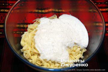 домашняя лапша с соусом из сыра