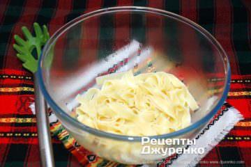 Шаг 8: сваренная паста