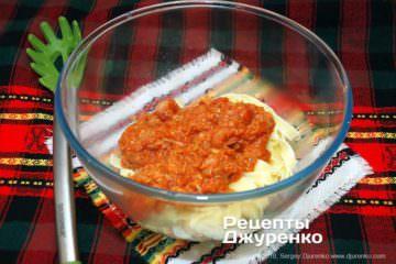 Крок 9: паста з соусом