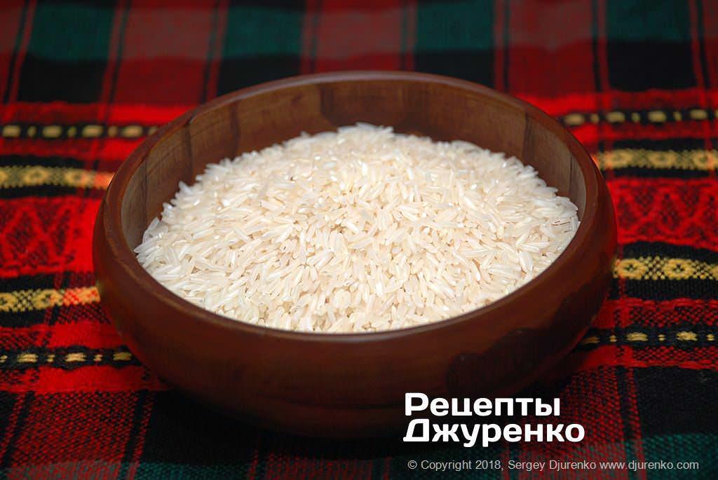 Рис басмати.