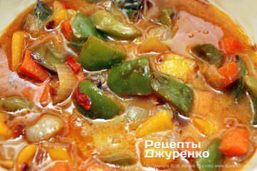 Крок 6: тушковані овочі