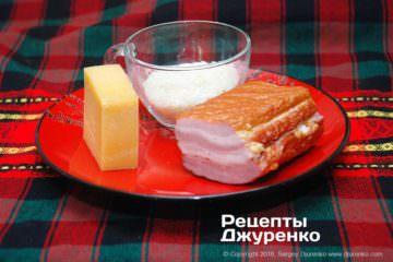 Крок 1: рис, шинка і твердий сир
